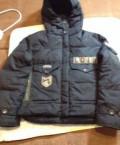Куртка - пуховик, М (44-46), комплекты нижнего белья для женщин, Рязань