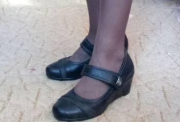 Купить муж кроссовки лето пума индонезия через интернет, туфли, Топки, цена: 100р.