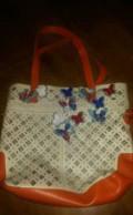 Модная веселая сумка, Калининград