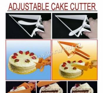 Удивительный нож лопатка для торта