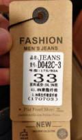 Denim Fashion Jeans, майка женская в рубчик, Ордынское