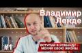 Открой автопрокат в своем городе и будь первым, Ханты-Мансийск
