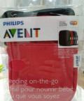 Термосумка Philips Avent состояние новой вещи, Москва