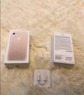 IPhone 7 gold, золотой, Гаврилов-Ям