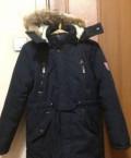 Куртка-Парка зимняя, подростковая, мужские толстовки adidas originals, Кемерово