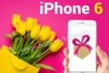 IPhone 6 6+ Silver Гарантия Оригинал Кредит, Родионово-Несветайская