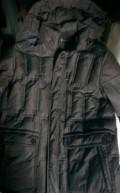 Куртка зимняя, ламода футболки мужские адидас перфоманс, Аткарск