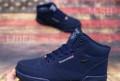 Зимние новые кроссовки Reebok р. 40-45, бутсы nike с носком 36 размер, Омск