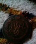 Монета, Липецк