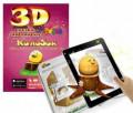 3D раскраска с дополненой реальностью, Владивосток