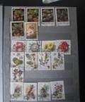 Альбом с марками (280 марок), Буздяк