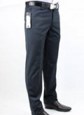 Zara мужская одежда купить, дизайнерские брюки, Орел