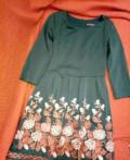 Платье, пуховики на натуральном пуху женские, Сургут