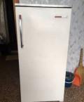 Холодильник, Кисловодск