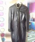 """Плащ кожаный """"S"""", спортивный костюм nike tech fleece carbon heather/black, Челябинск"""