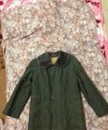 Зимние утепленные куртки мужские, куртка, Йошкар-Ола