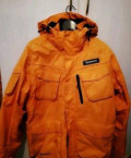 Пиджаки мужские черные недорого, куртка, зимняя горнолыжная, Трехгорный