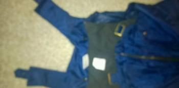 Костюмы больших размеров интернет магазин недорого с доставкой, продам рабочие теплые штаны, Шарыпово, цена: 500р.