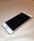 IPhone 8 64 GB, Касли