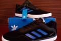 Adidas dorado adv натуральная замша, gucci ботинки с мехом, Калуга