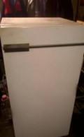 Холодильник Бирюса-3 бу, Дзержинск