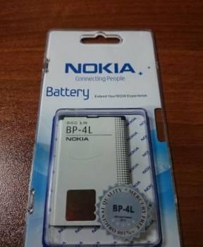 Аккумулятор Nokia BP-4L