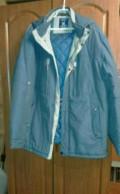 Куртка, свитера мужские оптом, Ярославль