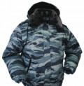 Термобелье зимнее мужское, зимний костюм, Переславль-Залесский