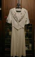 Новое платье, henderson каталог мужской одежды, Кингисепп