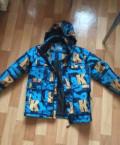 Зимний костюм для мальчика, Самара