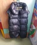 Платье для фигуры перевернутый треугольник для невысоких, missoni оригинал жилет, куртка guess оригинал, Майский