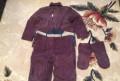 Мужская одежда для туризма, зимний костюм сварочный, Сургут