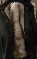 Финские мужские зимние куртки, продаю крытую шубу, Тула