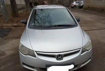 Honda Civic, 2006, шкода октавия а5 1.6 mpi цены