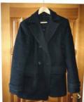Пальто шерстянное, монклер мужские пуховики, Тольятти