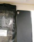 Чехол Sony E5, Омск