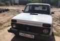 Форд куга цена 2013 год, lADA 4x4 (Нива), 1994, Борисоглебск