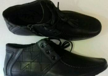 2785fb061 Туфли, кроссовки adidas terrex winter white купить, Омск, цена и ...
