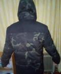 Куртка новая, спортивные костюмы андер армор, Мариинский Посад