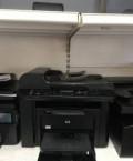 Профессиональное мфу HP Lt Pro1536dnf. гарантия, Горячий Ключ