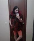Натуральная желетка, белорусские женские платья интернет магазин р-р, Засечное