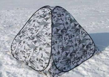 Палатка зимняя автомат