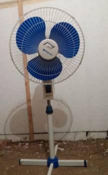 Напольный вентилятор Superama SR-16