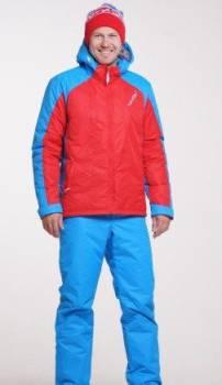 Зимний костюм для рыбалки хсн цена, лыжный костюм