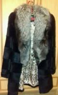 Зимний костюм для рыбалки nova tour буран норд цена, шуба, Дёмино