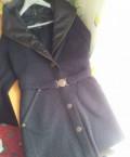 Пальто, одежда турция опт от производителя, Обнинск