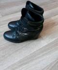 Купить женские кожаные сабо, сникерсы(ботинки), Бачатский