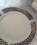 Комплект тарелок кобальт с позолотой вербилки, Магарамкент