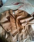 Куртка новая, купить одежду из флиса для рыбалки, Тяжинский