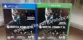 Mortal Kombat XL новые, Пречистое